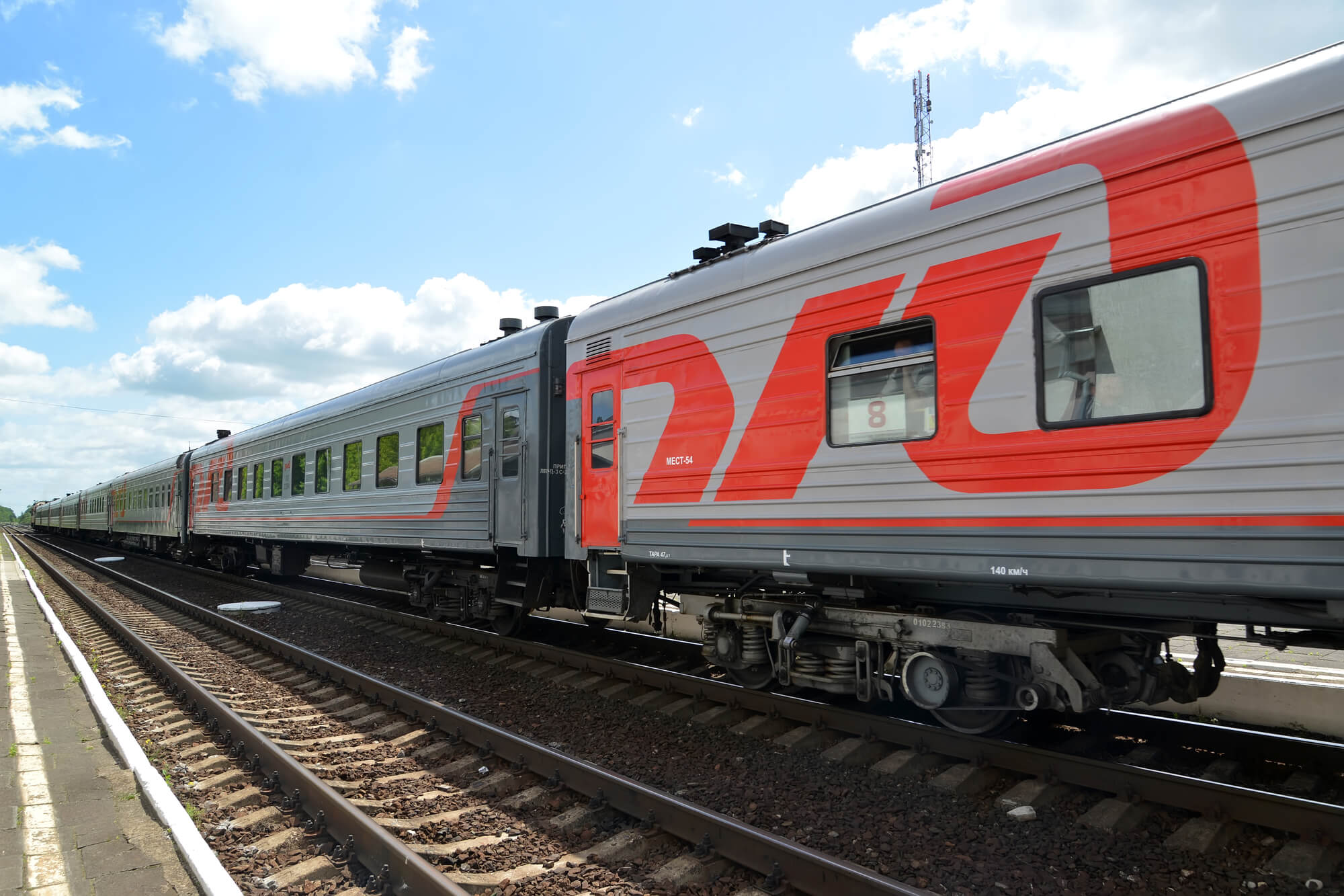 """Отменены поезда дальнего следования и """"Сапсаны"""", проходящие через Тверь"""