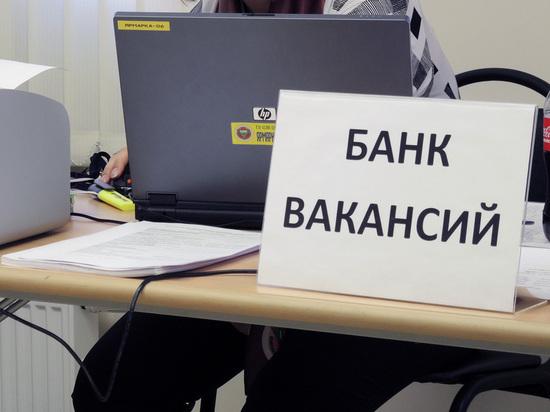 В Тверской области расширен банк вакансий для людей, ищущих работу