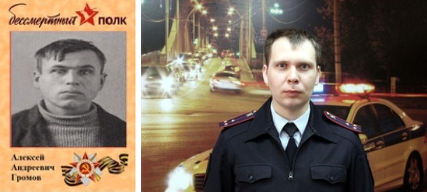 Инспектор ГИБДД из Твери рассказал про своего деда-фронтовика