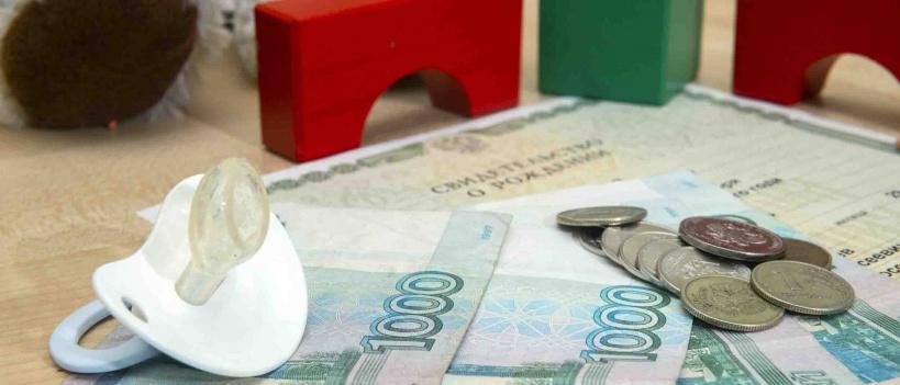 Утверждён порядок предоставления ежемесячной выплаты на детей от трех до семи лет в Тверской области
