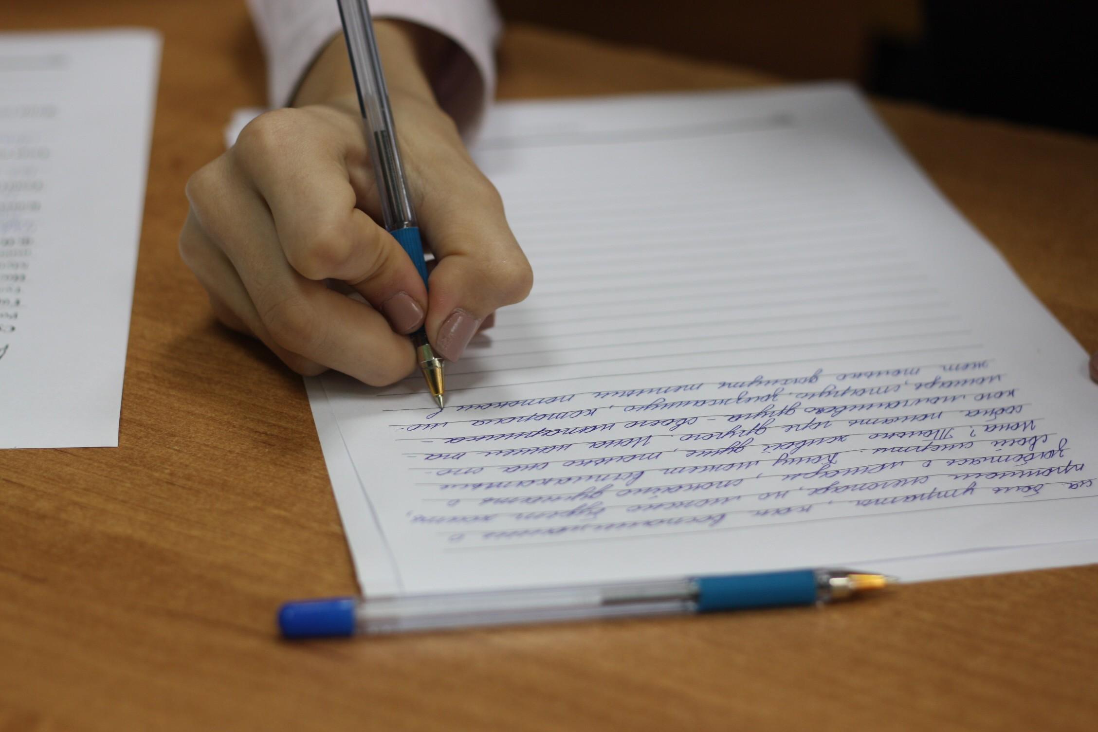 Тверские школьники напишут итоговое сочинение 25 мая