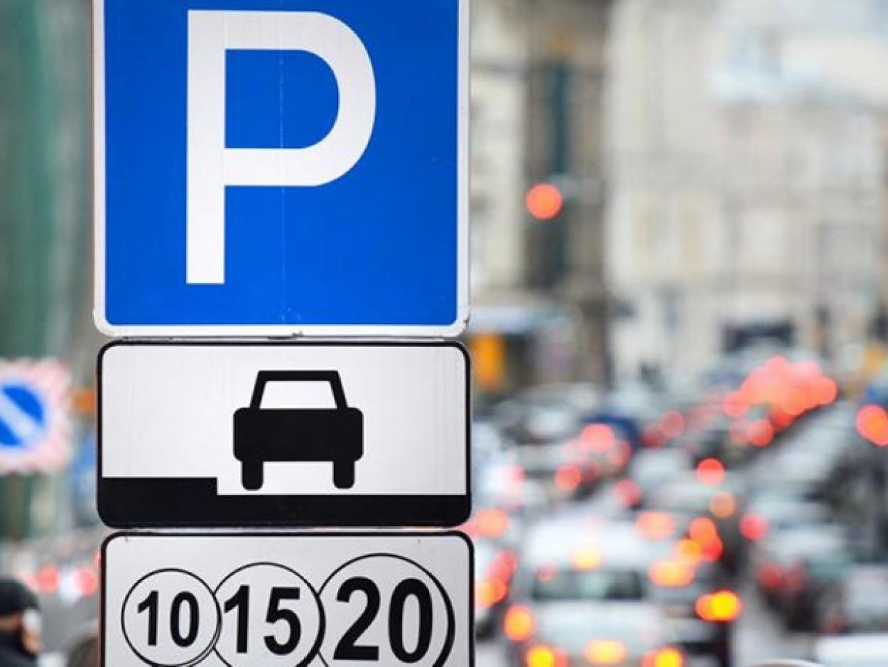 Тверские платные парковки работают в обычном режиме