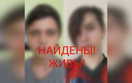 В Тверской области нашли сбежавших из интерната подростков