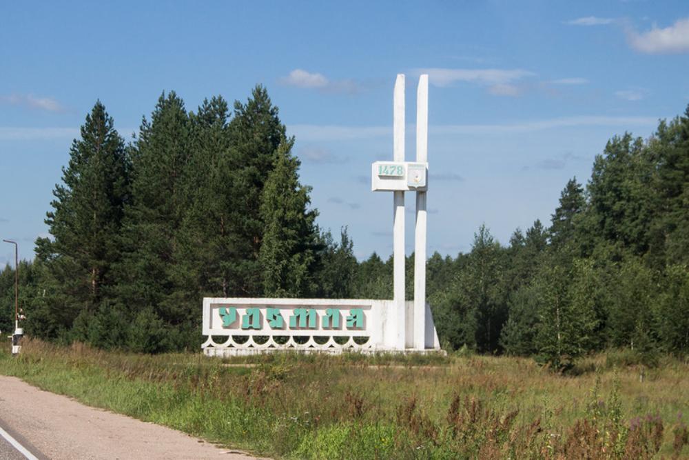 Особые меры для борьбы с коронавирусом введены в Удомельском городском округе Тверской области