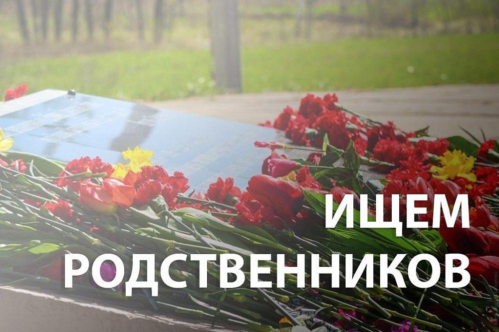 В Тверской области ищут родственников погибшего сержанта-разведчика
