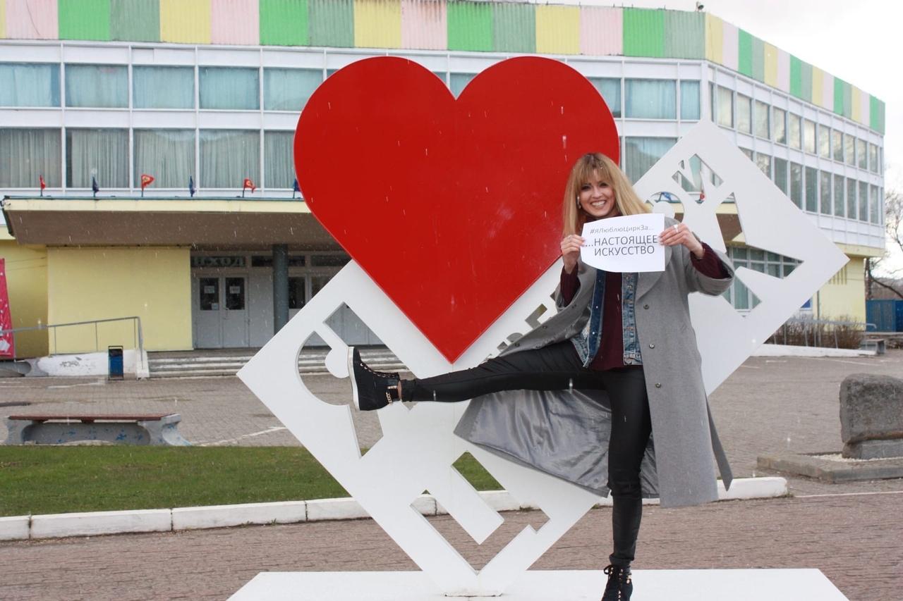 Жителям Тверской области предлагают признаться в любви цирку