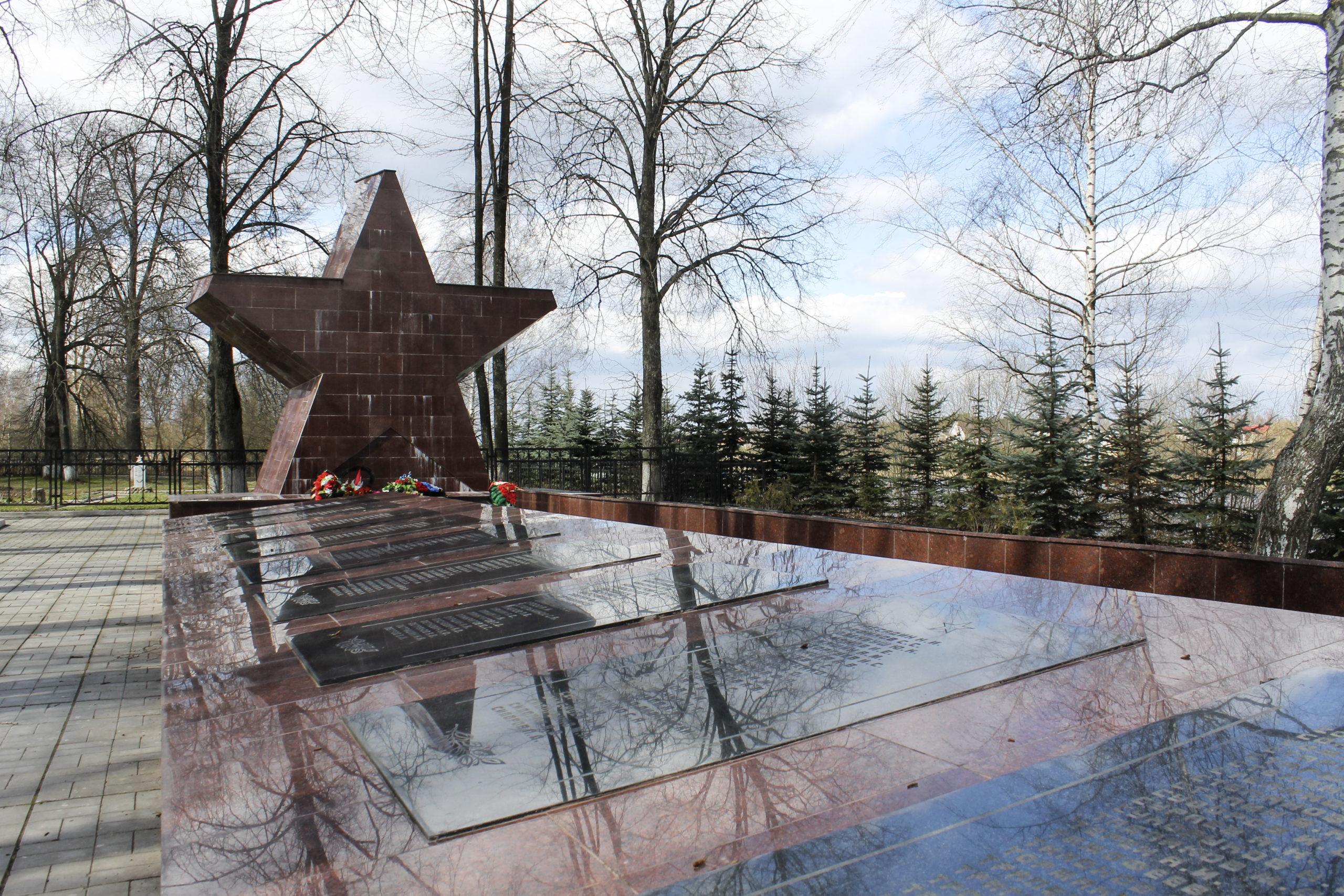 Воинские захоронения и мемориалы Твери приведут в порядок