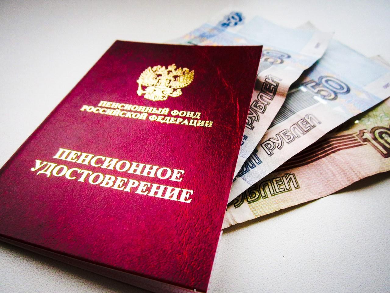Появился график доставки пенсий по Тверской области в мае