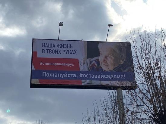 Пенсионеров Тверской области просят оставаться дома