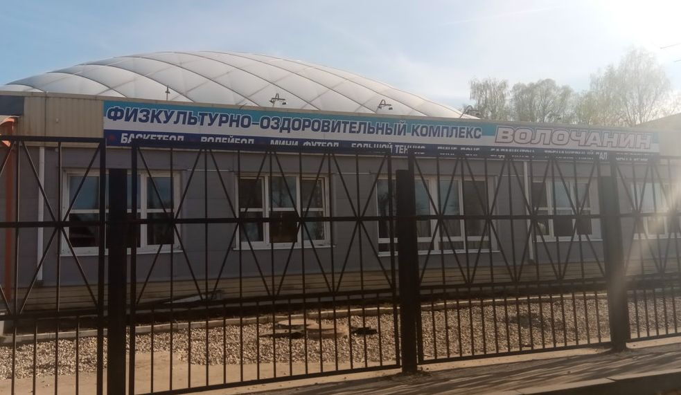 На завершение ремонта ФОК «Волочанин» и открытие спортзала в Сонково направят около 34 млн рублей