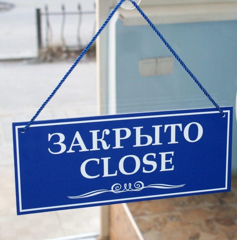 Салоны красоты, бани и парикмахерские в Тверской области смогут продолжить работу только в конце апреля