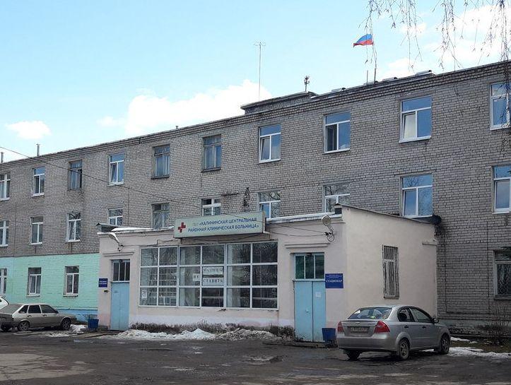 В горбольнице №6 Твери и Калининской ЦРБ временно изменен порядок работы