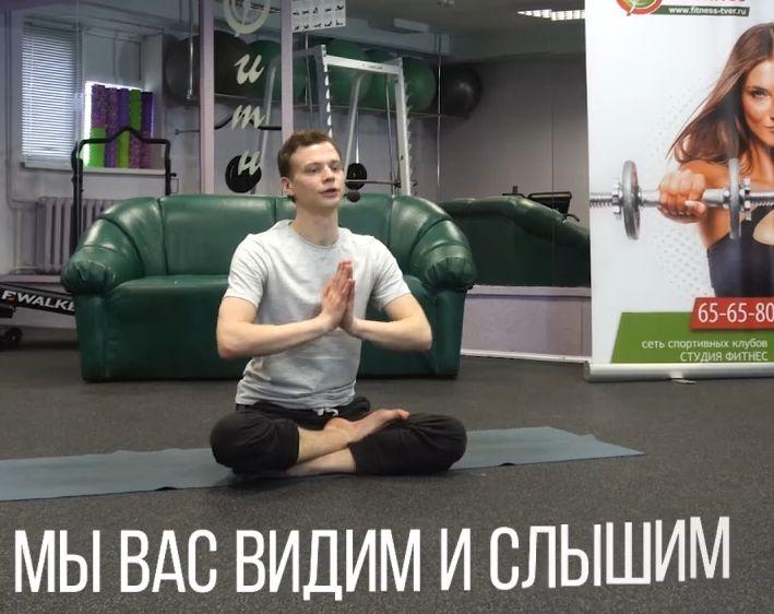 Спортклуб «Студия Фитнес» присоединился к флешмобу «Покупай тверское»