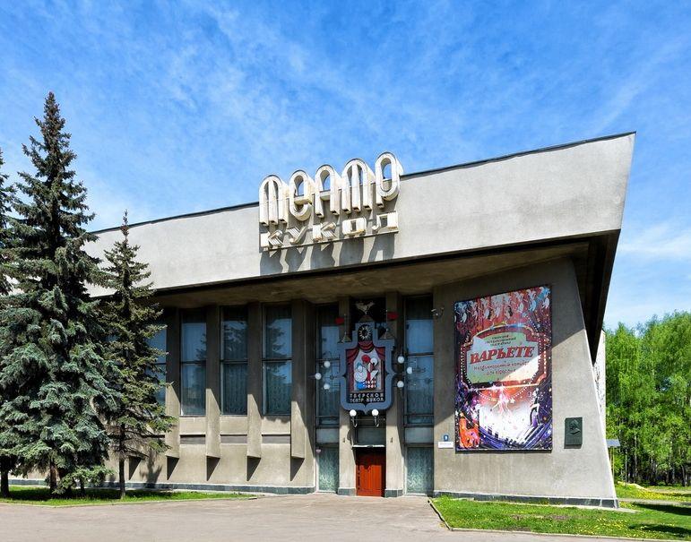 Тверской театр кукол опубликовал расписание медиа-трансляций на ближайшую неделю