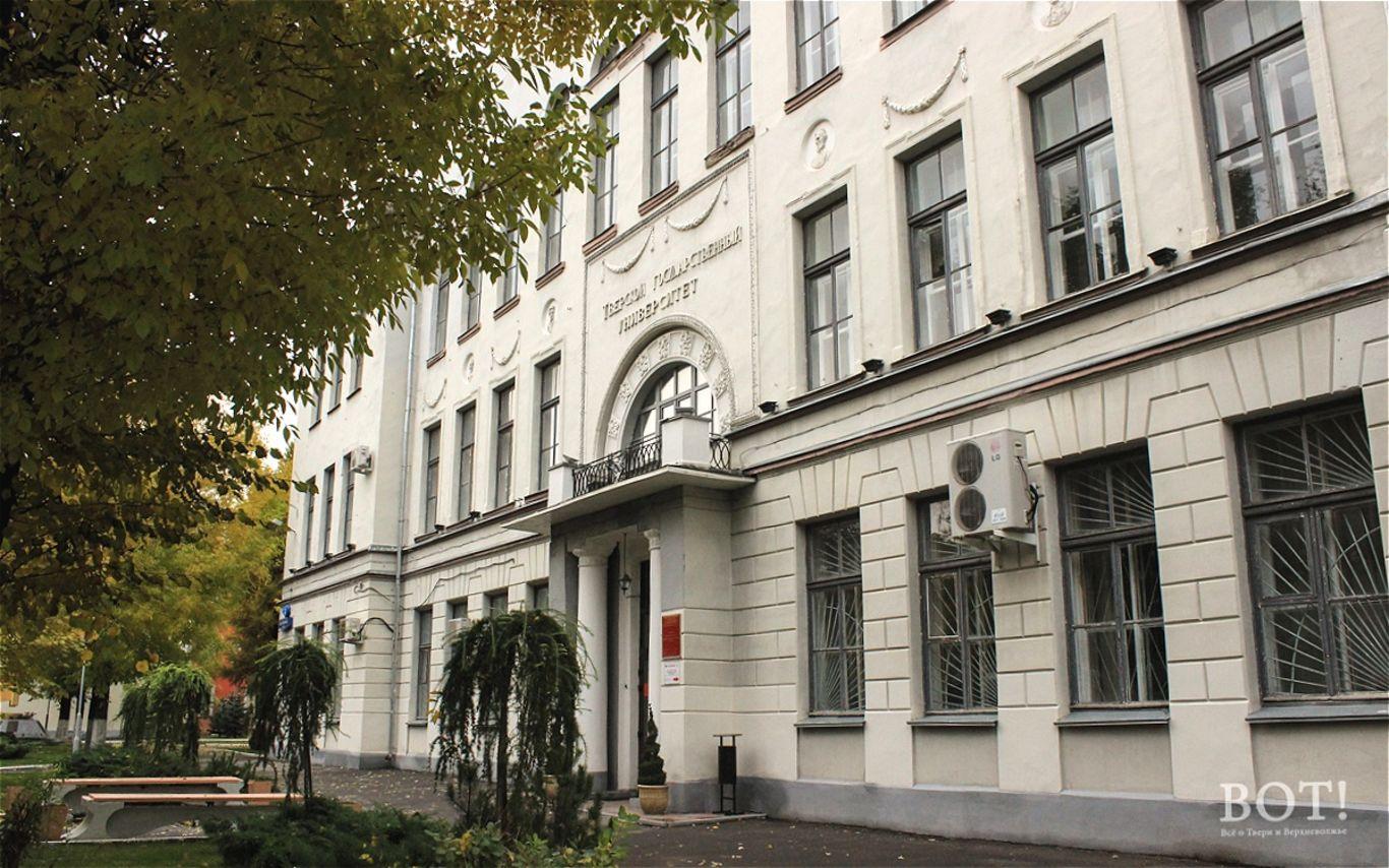 Тверская студентка получит грант Фонда содействия инновациям