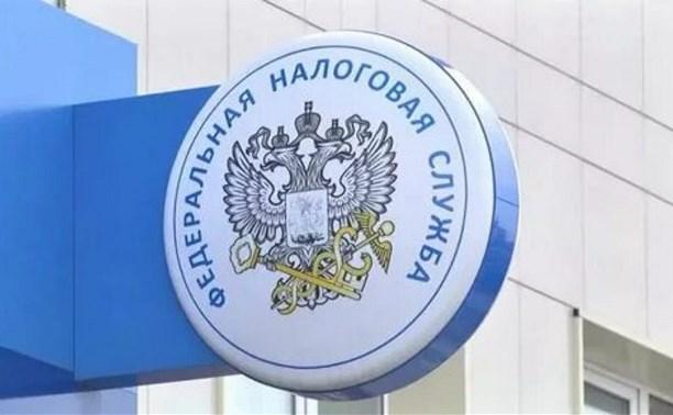 Тверские налоговики не будут принимать граждан в апреле