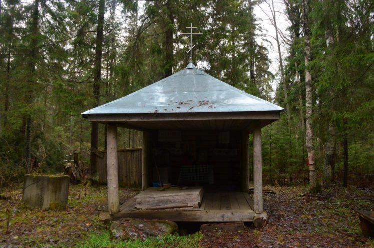 На камне-следовике в Тверской области нашли следы святителя Николая Чудотворца