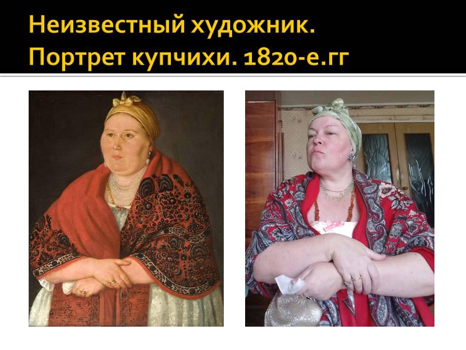 Жителям Твери предлагают сделать фото-пародии на известные картины