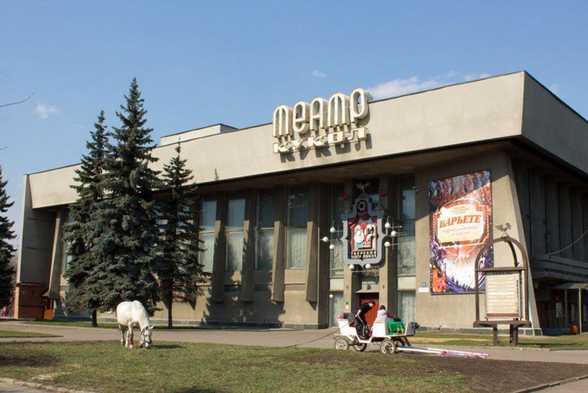 Художники-бутафоры Тверского театра кукол научат создавать реквизиты
