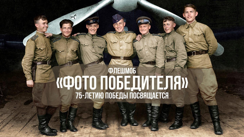 Жителей Тверской области просят рассказать о героизме родных во время войны