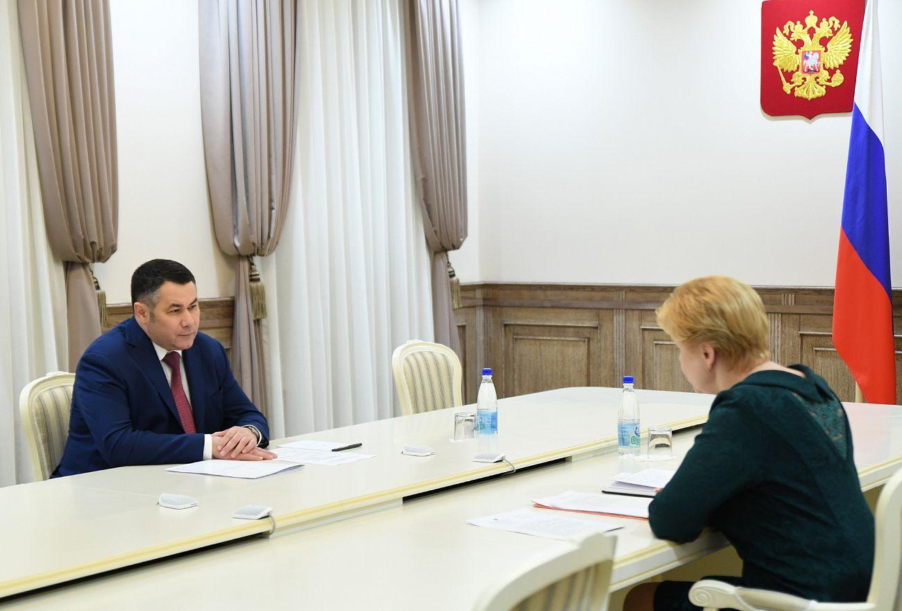 Игорь Руденя провел рабочую встречу с главой ЗАТО Озерный Натальей Яковлевой