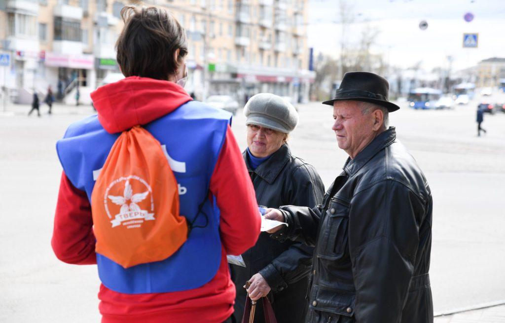 В Тверской области начали бесплатно раздавать защитные маски