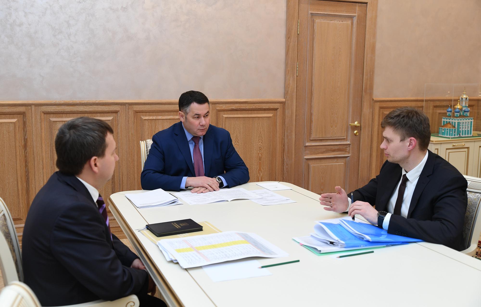 Игорь Руденя поручил поддержать системообразующие предприятия Тверской области