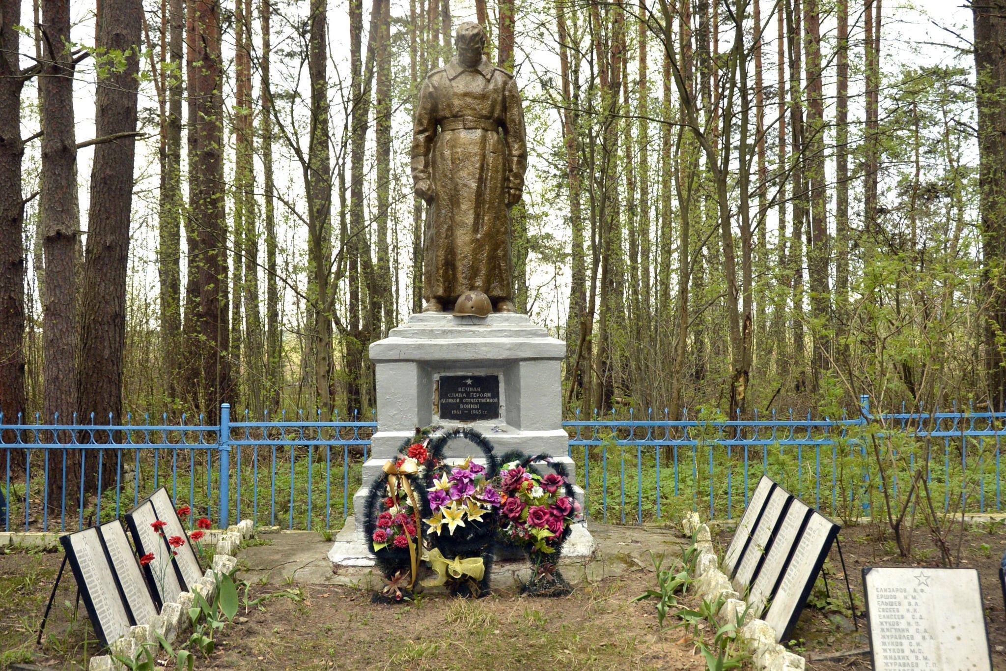 В Тверской области в 2020 году отремонтируют 37 мемориалов и воинских захоронений