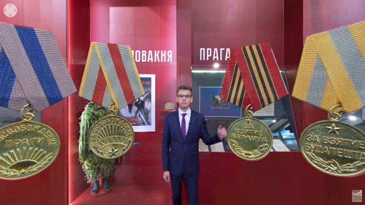 Жителей Тверской области приглашают на виртуальную экскурсию об освобождении Европы