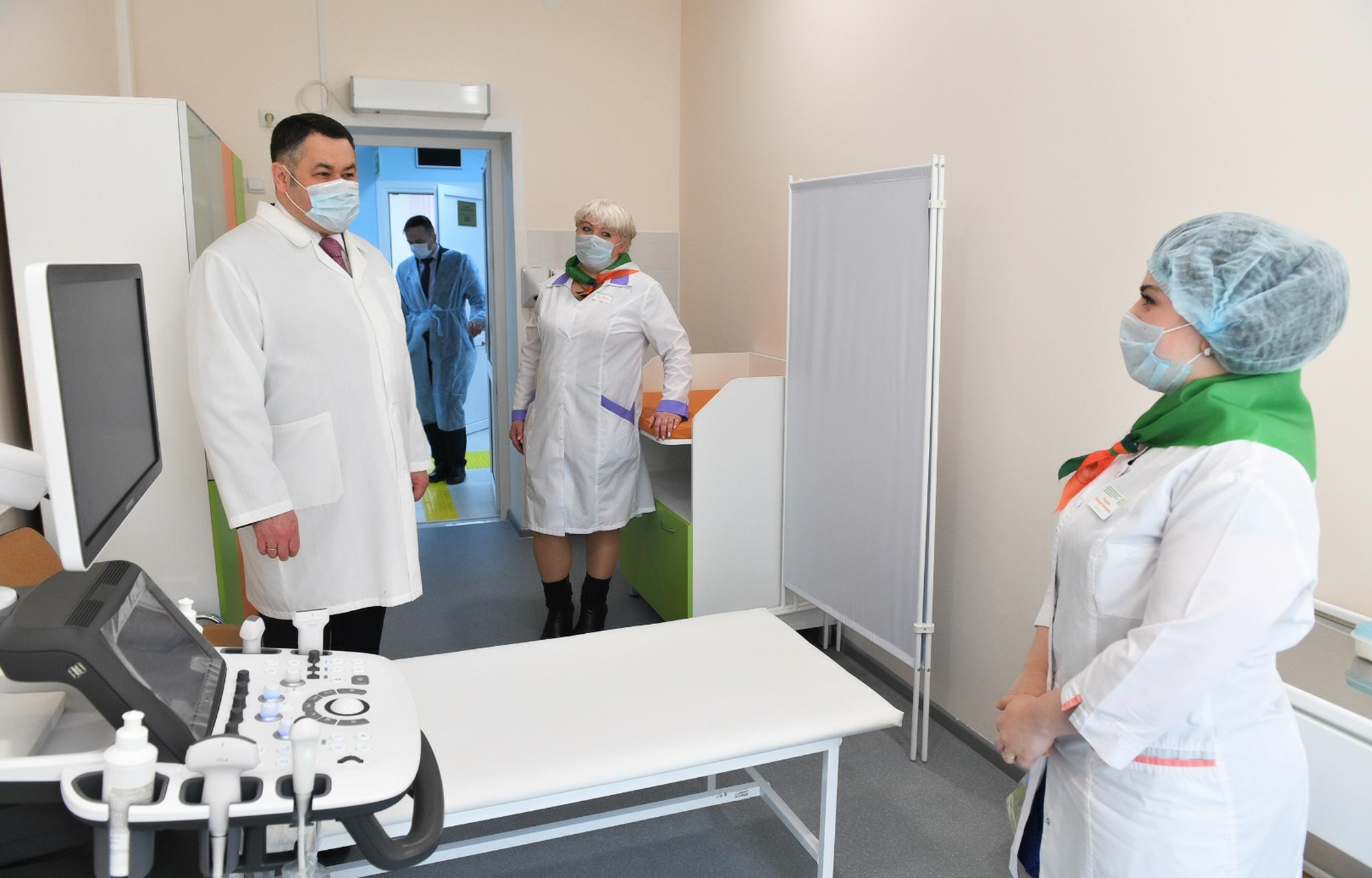 Губернатор посетил детскую поликлинику в микрорайоне «Южный» в Твери