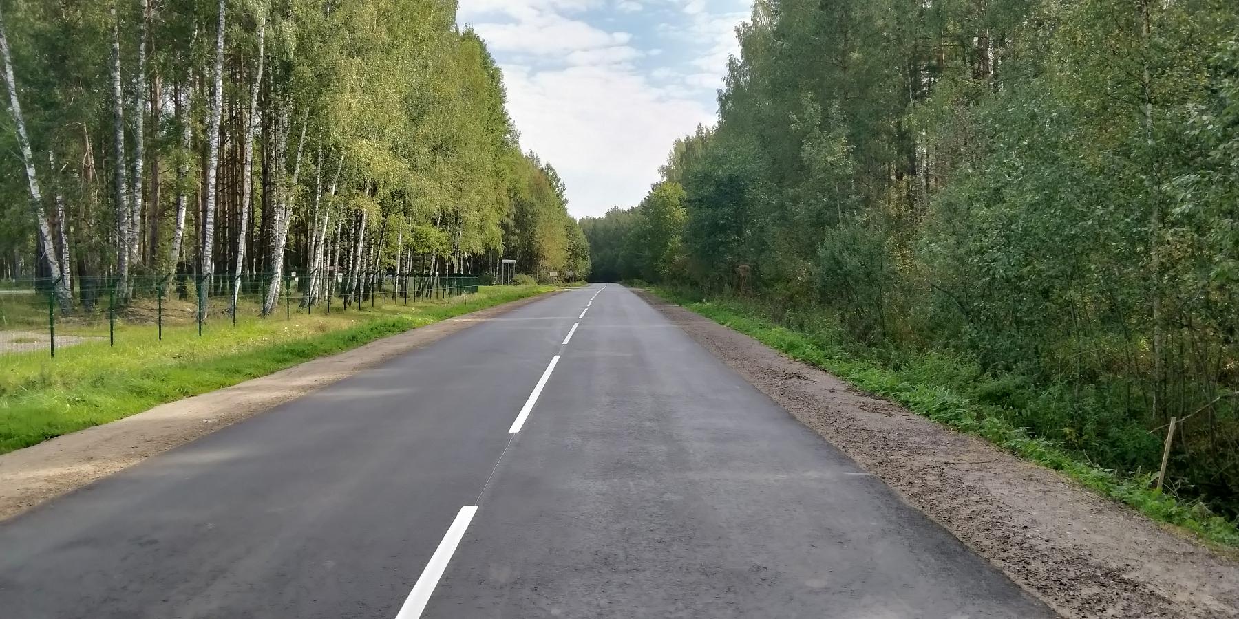 В Тверской области отремонтируют 80 км дороги «Москва - Рига»