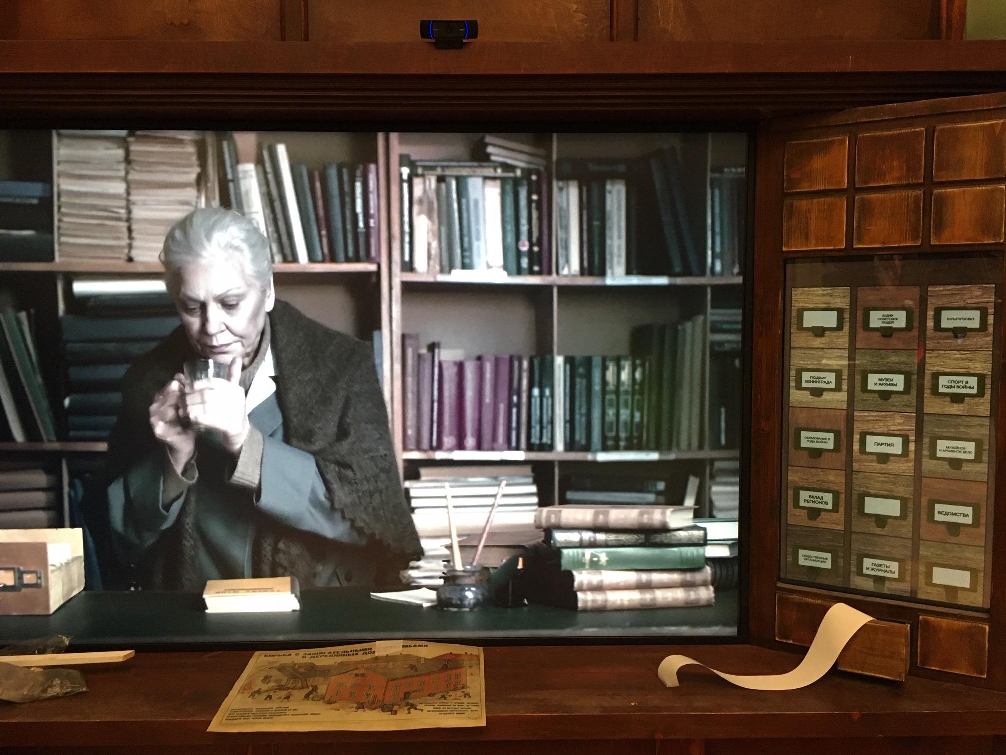 Жители Тверской области смогут увидеть библиотеку времен войны