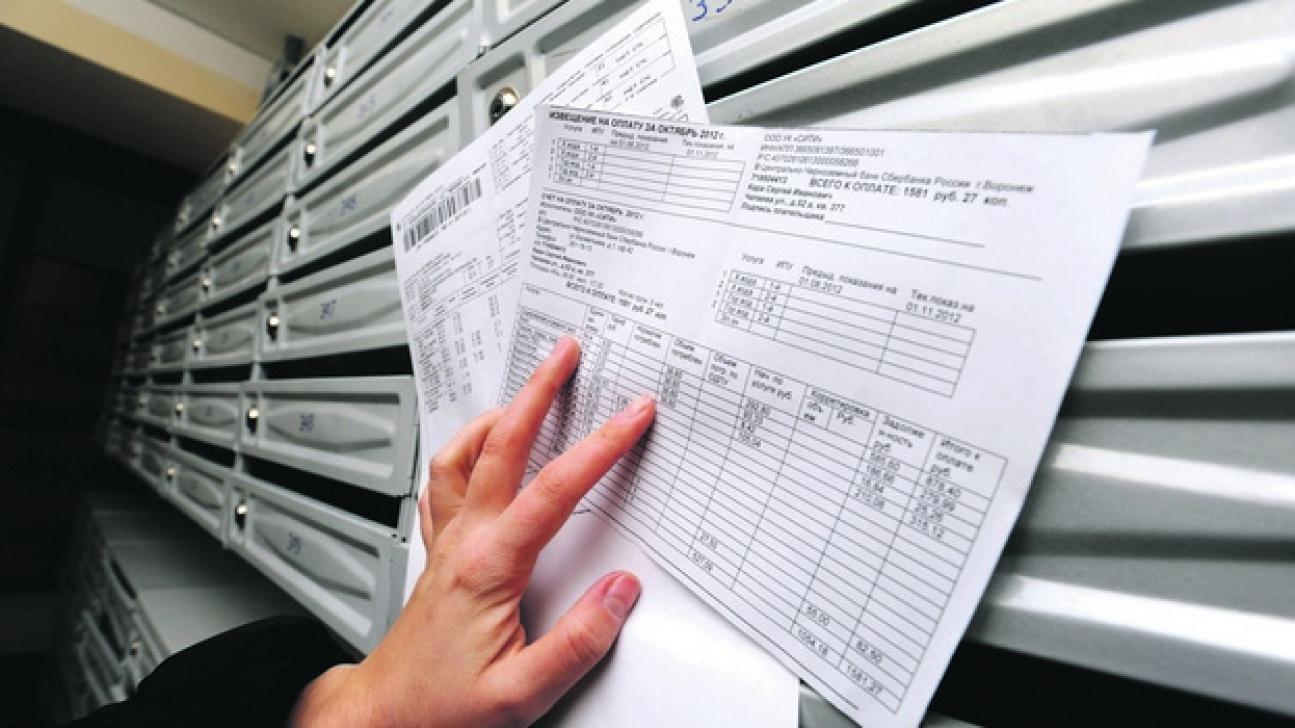 Жители Тверской области не будут платить пени за ЖКХ