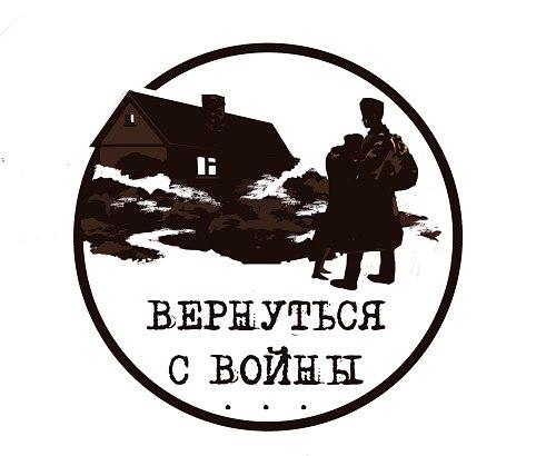 Нашлись родственники погибшего в Тверской области красноармейца