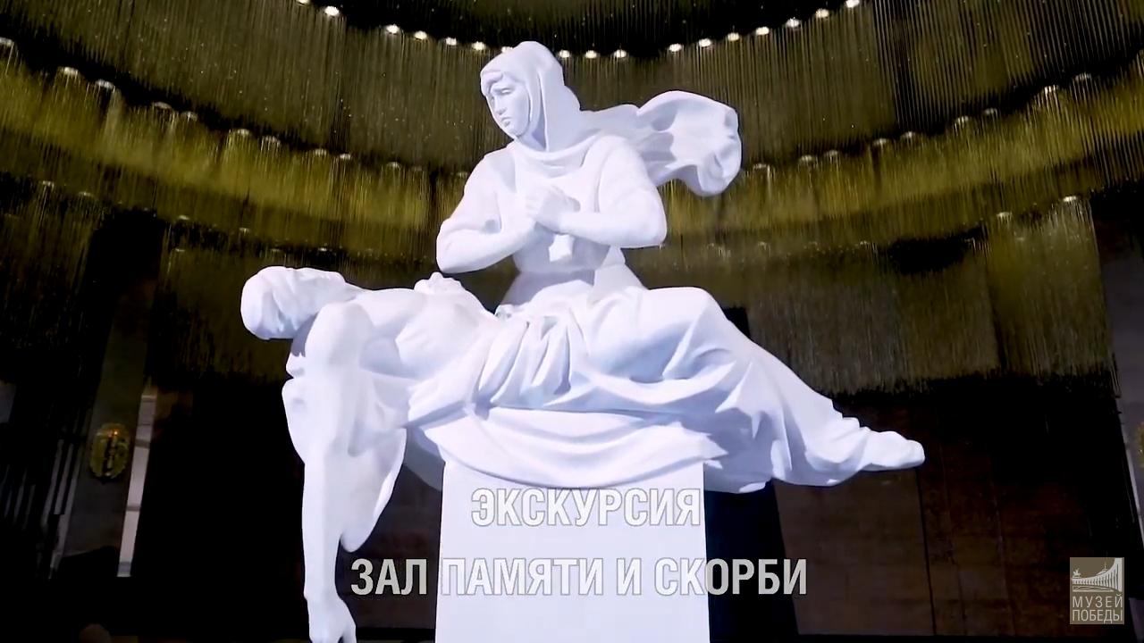 Музей Победы приглашает на новую онлайн-экскурсию жителей Тверской области