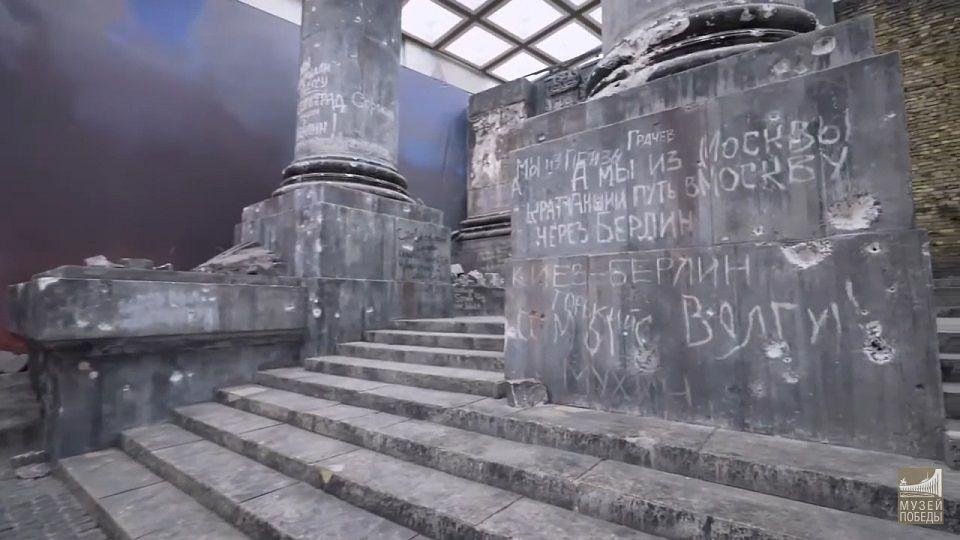 Жителей Тверской области приглашают на онлайн-экскурсию о штурме Берлина