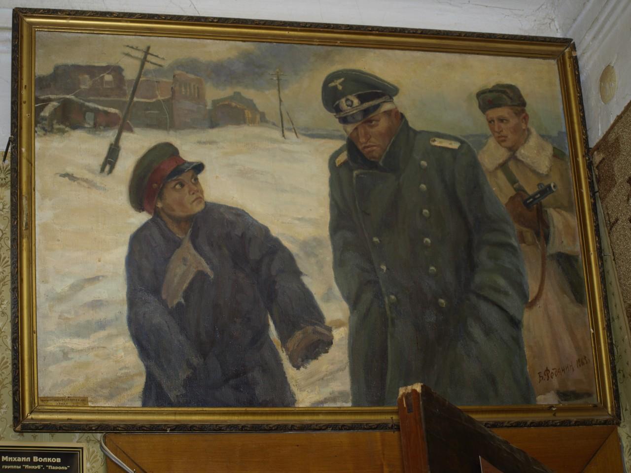 В Твери украли картину кисти художника-фронтовика