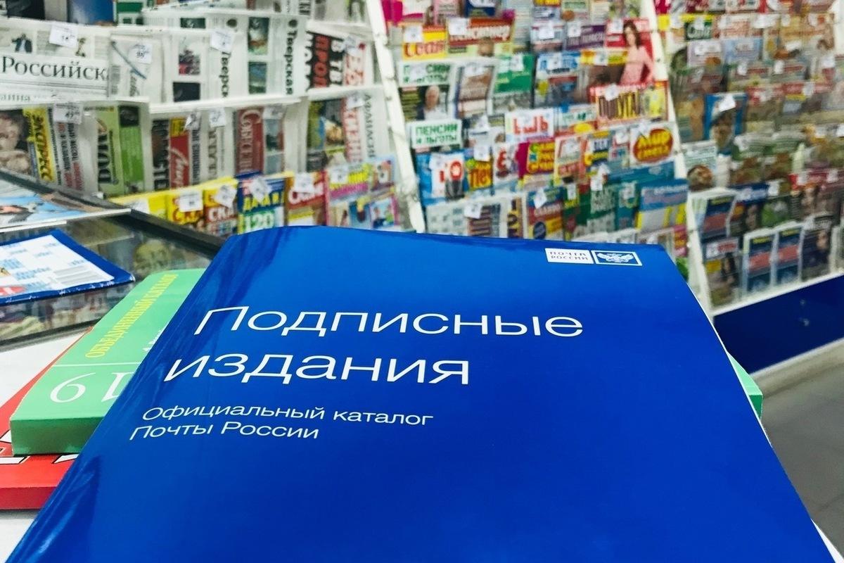 В Тверской области оформить подписку на второе полугодие, можно не выходя из дома