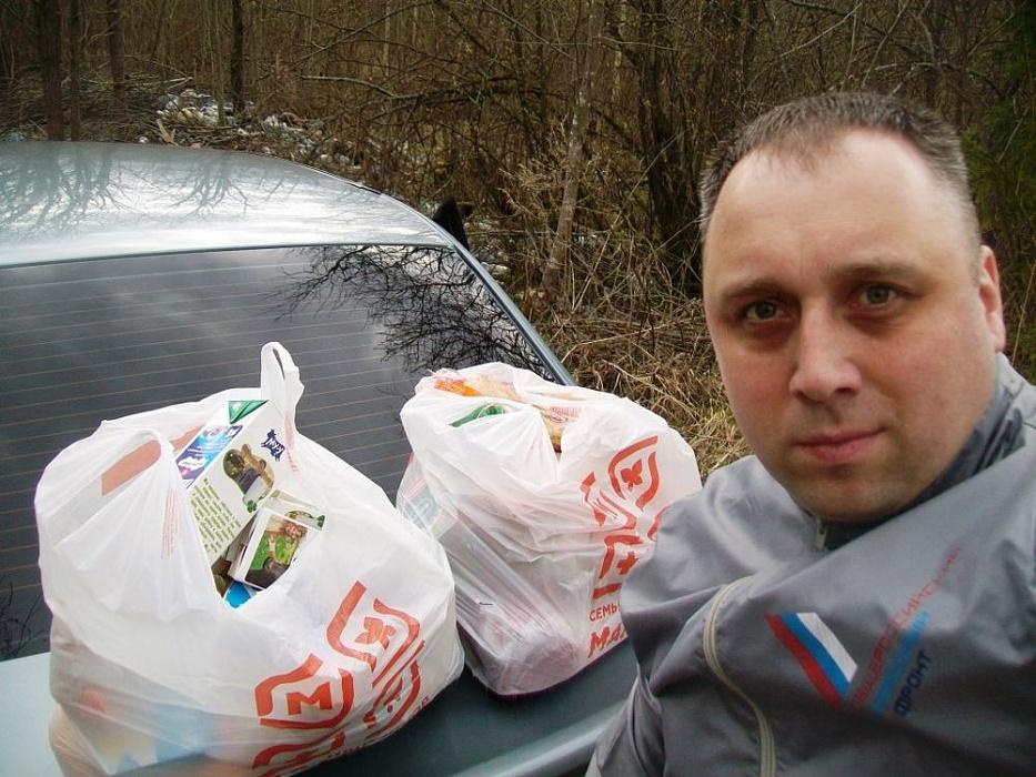 #МыВместе: Семье из Вышневолоцкого округа волонтёры помогли с продуктами