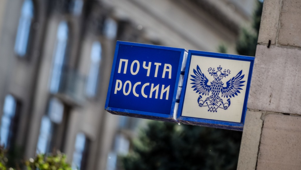 Еще тысяча московских магазинов стали доставлять заказы в Тверь почтой