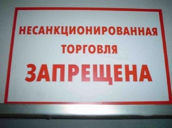 В Тверской области заметили незаконных торговцев из Украины