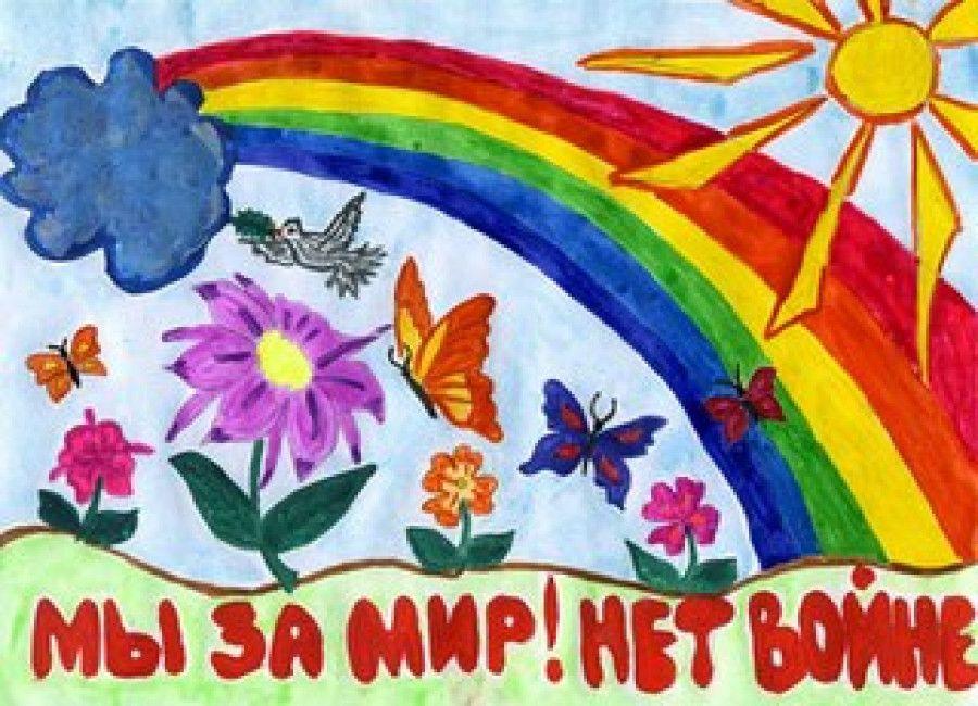 Дошколятам Тверской области предложили нарисовать «Мир без войны»