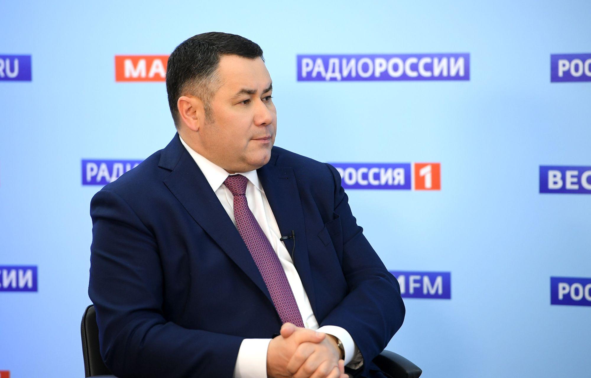 Губернатор Игорь Руденя рассказал о новых мерах поддержки граждан и бизнеса в связи с коронавирусом