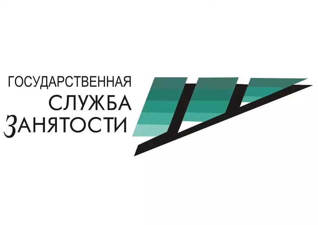 Служба занятости Тверской области обслуживает безработных жителей региона в режиме онлайн