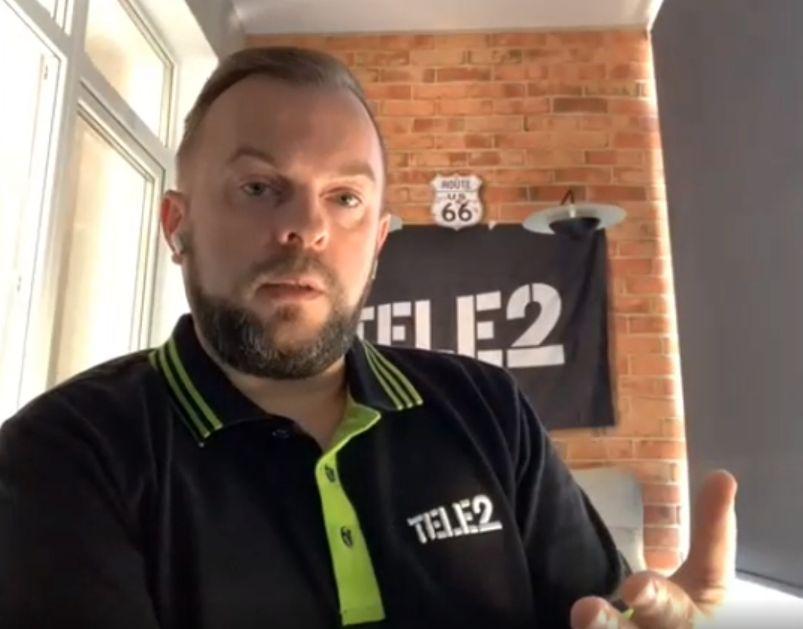 Tele2 провела первую онлайн-конференцию с журналистами