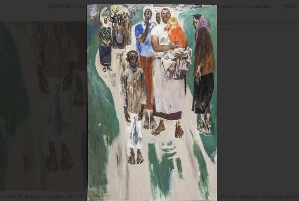 Тверская  картинная галерея открыла виртуальную выставку «Воспоминания о войне»