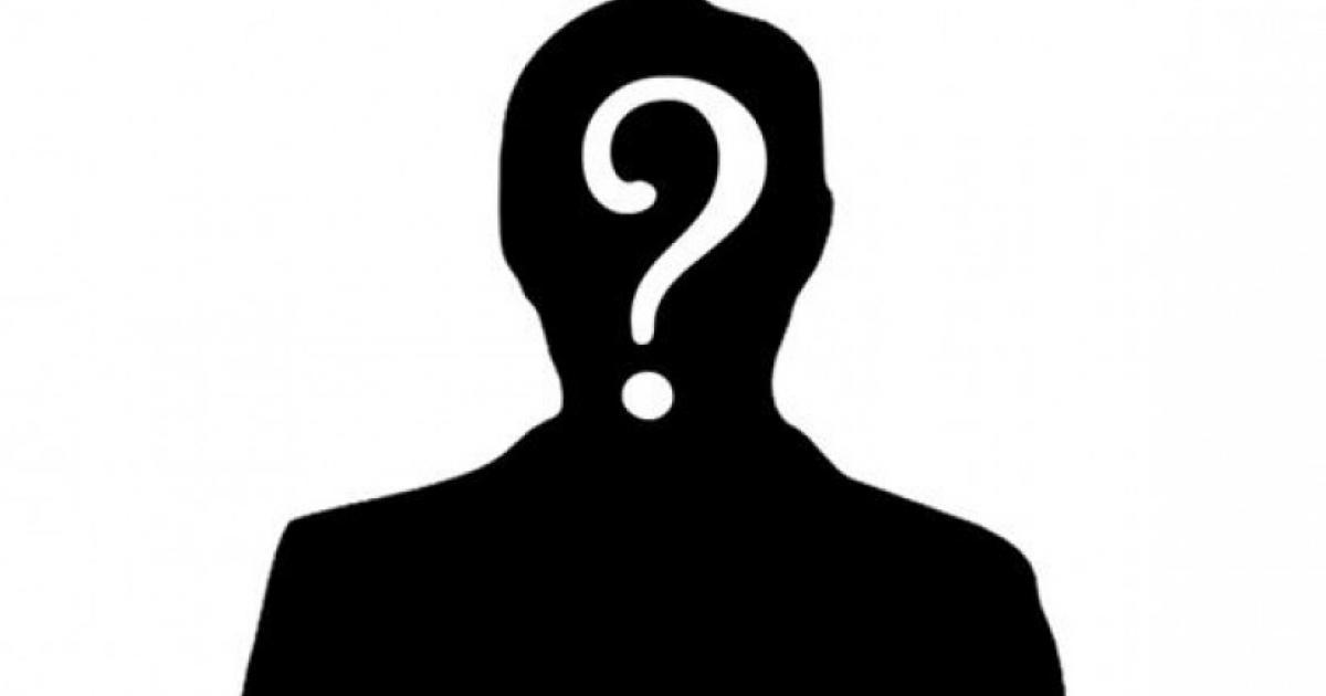 В Тверской области устанавливают личность погибшего мужчины