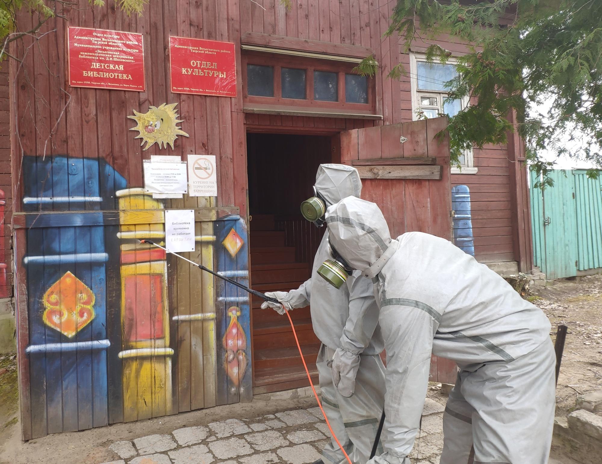 В Тверской области продолжается дезинфекция улиц и социально значимых объектов