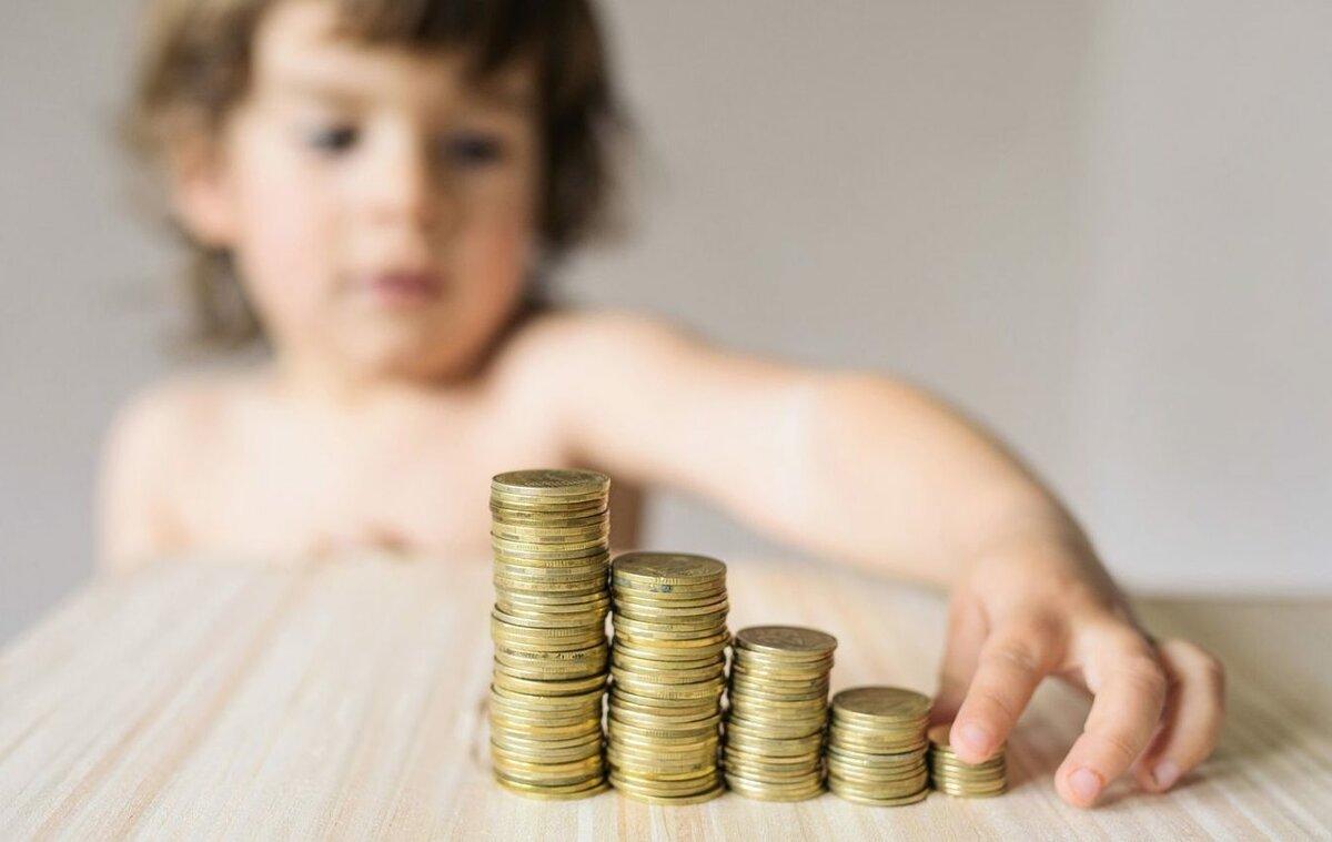 Семьи Тверской области с невысоким доходом получат дополнительные выплаты на детей