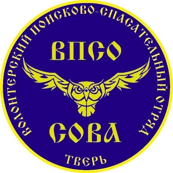 Отряд «Сова»  Тверской области получат поддержку из регионального бюджета
